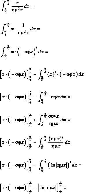 \begin{align*} &\int_{\frac{\pi}{6}}^{\frac{\pi}{2}}\dfrac{x}{\hm^{2} x}\, dx=\\\\ &\int_{\frac{\pi}{6}}^{\frac{\pi}{2}}x\cdot \dfrac{1}{\hm^{2} x} \, dx=\\\\ &\int_{\frac{\pi}{6}}^{\frac{\pi}{2}}x\cdot \Big(-\snf x\Big)'\, dx=\\\\ &\Big[ x\cdot \big(-\snf x\big)\Big]_{\frac{\pi}{6}}^{\frac{\pi}{2}}-\int_{\frac{\pi}{6}}^{\frac{\pi}{2}}(x)'\cdot \big(-\snf x\big)\, dx=\\\\ &\Big[ x\cdot \big(-\snf x\big)\Big]_{\frac{\pi}{6}}^{\frac{\pi}{2}}-\int_{\frac{\pi}{6}}^{\frac{\pi}{2}} -\snf x \, dx=\\\\ &\Big[ x\cdot \big(-\snf x\big)\Big]_{\frac{\pi}{6}}^{\frac{\pi}{2}}+\int_{\frac{\pi}{6}}^{\frac{\pi}{2}}\dfrac{\syn x}{\hm x} \, dx=\\\\ &\Big[ x\cdot \big(-\snf x\big)\Big]_{\frac{\pi}{6}}^{\frac{\pi}{2}}-\int_{\frac{\pi}{6}}^{\frac{\pi}{2}}  \dfrac{(\hm x)'}{\hm x} \, dx=\\\\ &\Big[ x\cdot \big(-\snf x\big)\Big]_{\frac{\pi}{6}}^{\frac{\pi}{2}}-\int_{\frac{\pi}{6}}^{\frac{\pi}{2}} \big(\ln \hm x \big)' \, dx=\\\\ &\Big[ x\cdot \big(-\snf x\big)\Big]_{\frac{\pi}{6}}^{\frac{\pi}{2}}-\Big[ \ln \hm x \Big]_{\frac{\pi}{6}}^{\frac{\pi}{2}}= \end{align*}