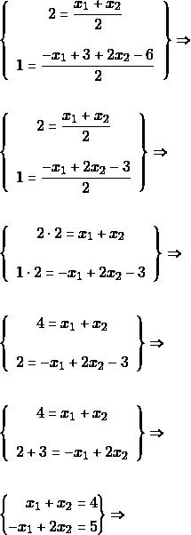 \begin{align*} &\left\{\begin{array}{c}2=\dfrac{x_{1}+x_{2}}{2} \\\\ 1=\dfrac{-x_{1}+3+2 x_{2}-6}{2}\end{array}\right\} \Rightarrow \\\\ &\left\{\begin{array}{c}2=\dfrac{x_{1}+x_{2}}{2} \\\\ 1=\dfrac{-x_{1}+2 x_{2}-3}{2}\end{array}\right\} \Rightarrow \\\\ &\left\{\begin{array}{c}2\cdot 2=x_{1}+x_{2} \\\\ 1\cdot 2=-x_{1}+2 x_{2}-3\end{array}\right\} \Rightarrow \\\\ &\left\{\begin{array}{c}4=x_{1}+x_{2} \\\\ 2=-x_{1}+2 x_{2}-3\end{array}\right\} \Rightarrow \\\\ &\left\{\begin{array}{c}4=x_{1}+x_{2} \\\\ 2+3=-x_{1}+2 x_{2}\end{array}\right\} \Rightarrow \\\\ &\left\{\begin{aligned} x_{1}+x_{2}=4 \\-x_{1}+2 x_{2}=5 \end{aligned}\right\} \Rightarrow \end{align*}